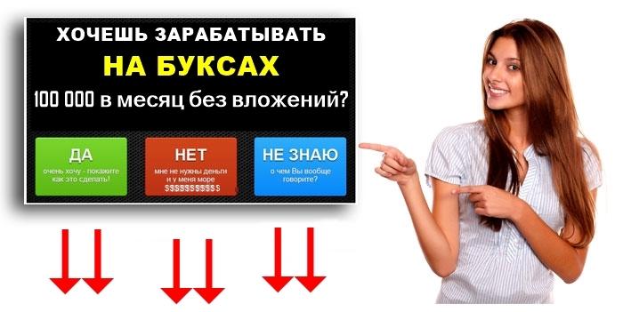 http://babloknopka.ru/buxomaniya/images/headline.jpg