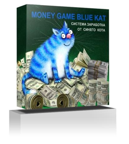 система заработка от синего кота