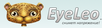 EyeLeo