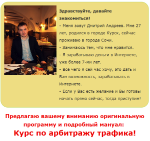 zarabatyvai seichas.ru