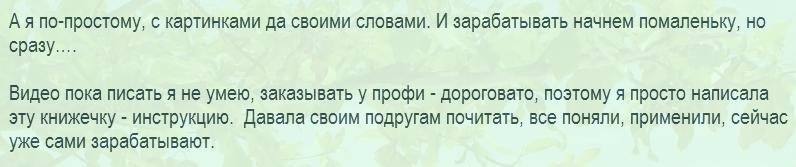 бабуля1