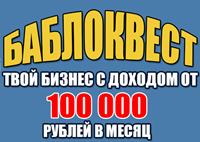 Kwork.ru -