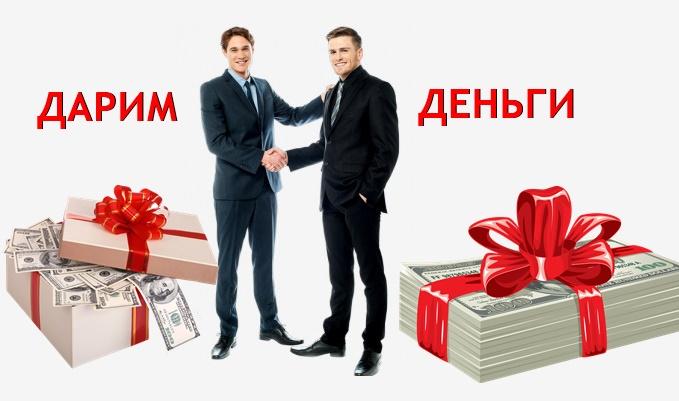 бизнесмены благотворители
