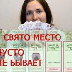 Зарабатывать проще простого в команде Алены Кузнецовой