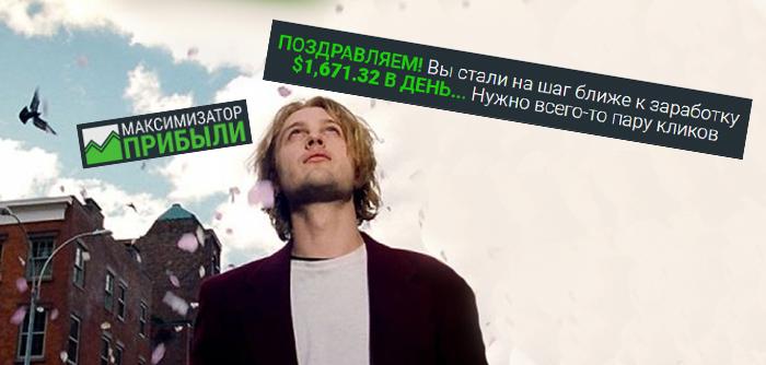 мечта о деньгах