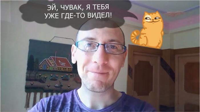 чувак из видео