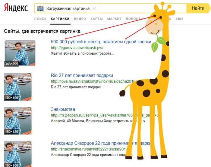 кто такой Денис Егоров