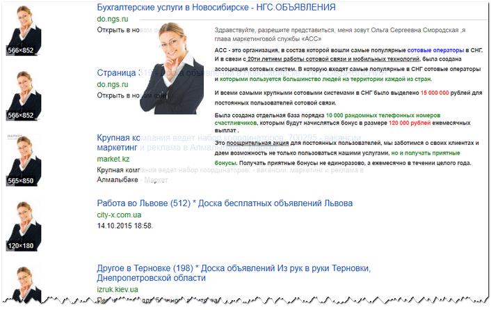 оператор асс