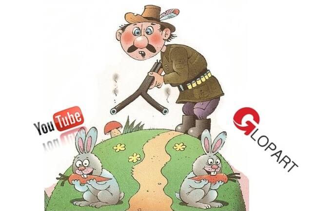 два зайца