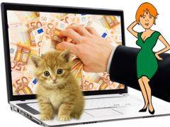 интернет и деньги