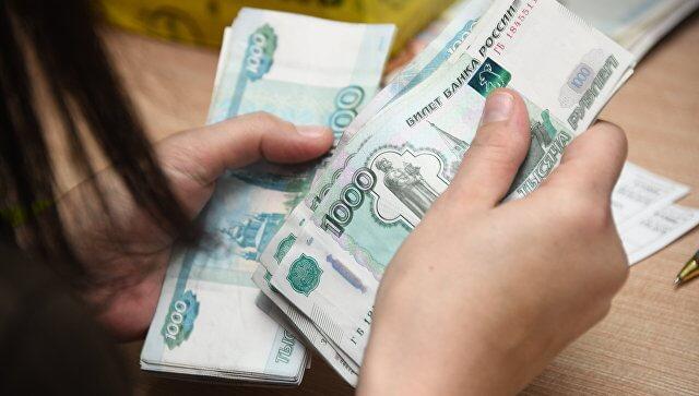 сколько денег нужно для счастья